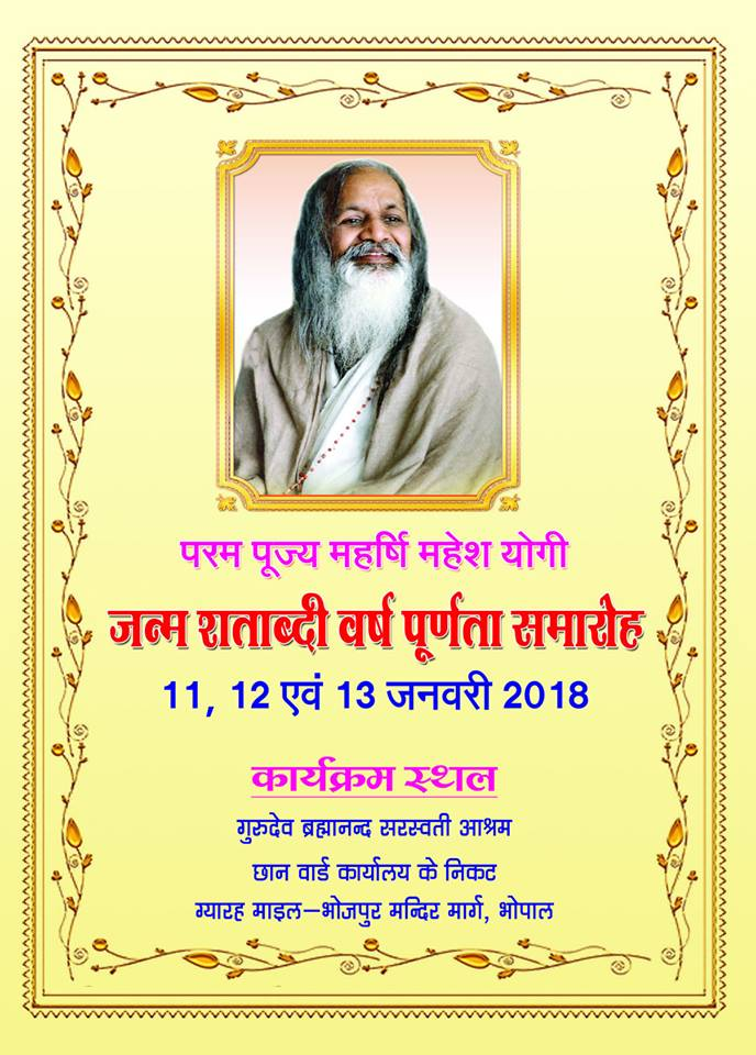 Maharishi Birth Centenary Year